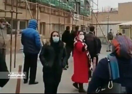 اعتراض کارمندان بیمارستان امام خمینی به عدم پرداخت حقوق معوقشان