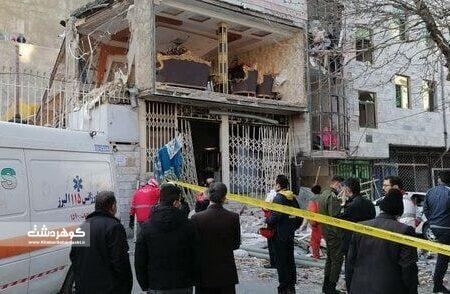 ۱ کشته و ۴ مصدوم در انفجار محمد شهر کرج