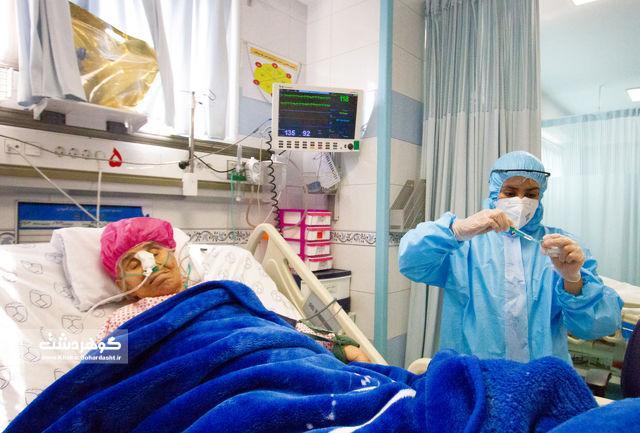 ۱۳ مورد فوتی کرونایی در ۲۴ ساعت گذشته