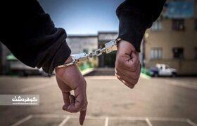 دستگیری سارقان باغهای ماهدشت کرج