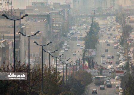 هوای استان البرز ناسالم است