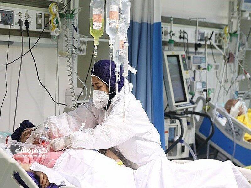 فوت ۱۵ بیمار کرونایی و بستری ۱۱۹ بیمار بدحال در البرز