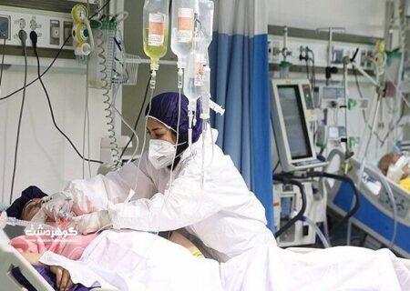 ۲۳ مورد فوتی کرونا طی ۲۴ ساعت گذشته در البرز