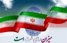 دادستان البرز نسبت به بی اخلاقی در انتخابات در فضای مجازی هشدار داد