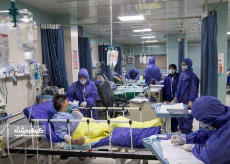 فوت ۱۴ بیمار کرونایی در البرز