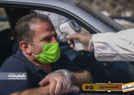 فوت ۱۴ بیمار کرونایی طی ۲۴ ساعت گذشته در البرز