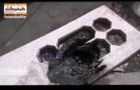 خطر ریزش چاه در خیابان آقارضایی حصارک