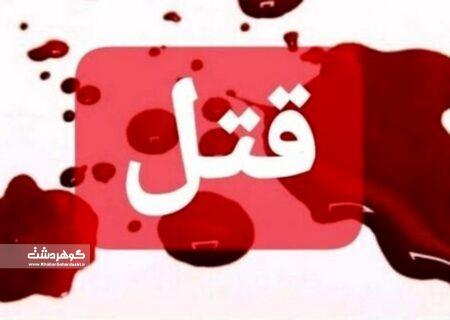 قتل بعد از دور دور با سانتافه در عظیمیه کرج