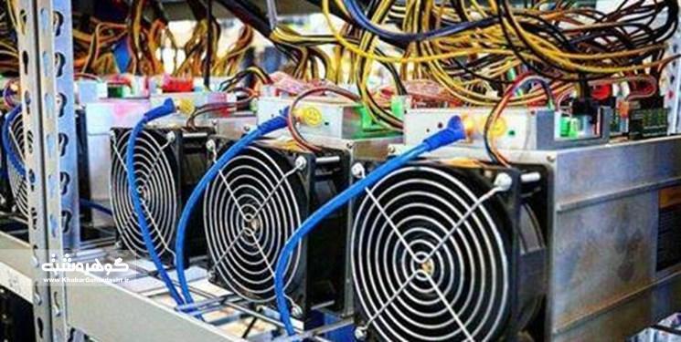 کشف ۵۰۰ دستگاه ماینر غیرمجاز در شهرستان نظرآباد