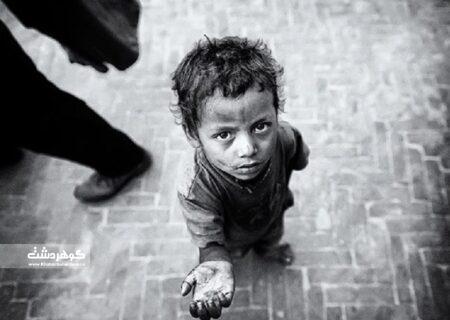 وضعیت نامناسب کودکان کار و خیابان در البرز