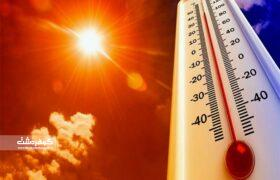 هوای البرز گرمتر میشود