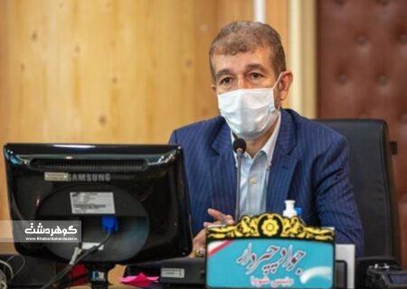 اخراج خبرنگاران از جلسه علنی شورا توسط رییس شورای شهر کرج